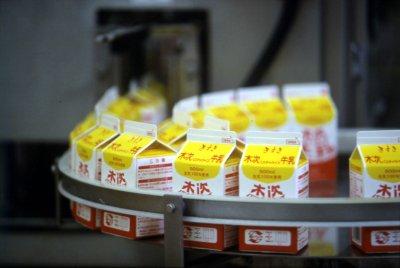 画像3: 木次パスチャライズ牛乳1000ml×14本セット 送料無料