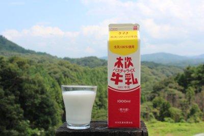 画像1: 木次パスチャライズ牛乳1000ml×14本セット 送料無料