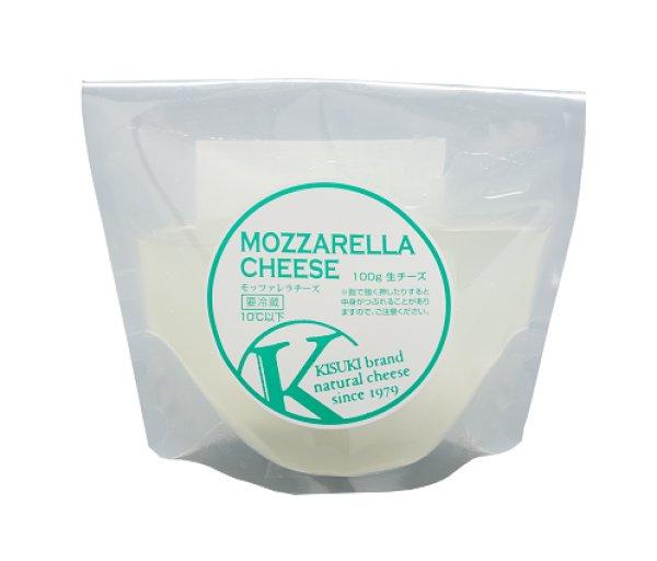 画像1: モッツァレラチーズ (1)
