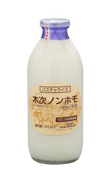 画像1: ノンホモ牛乳(ビン) 900ml (1)